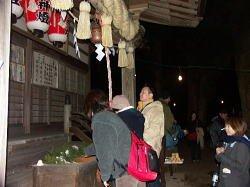 大滝神社に初詣