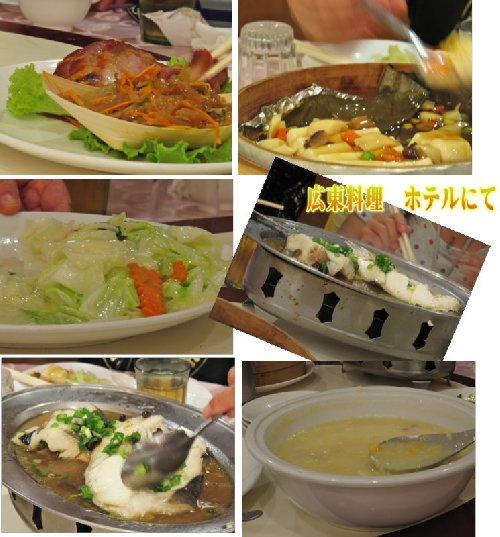 花蓮のホテルにて夕食 広東料理