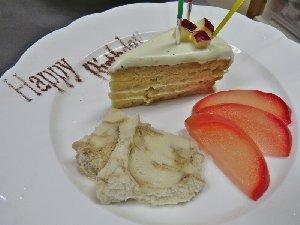 紅玉のケーキ