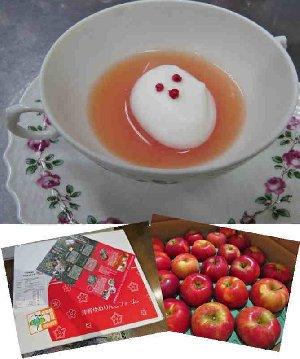 リンゴのポタージュ