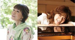 白鳥恵美子&中村由利子 ジョイントコンサート