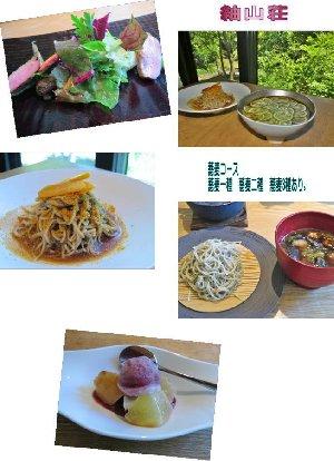 紬山荘 蕎麦コース