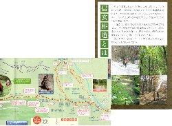 信玄棒道ウォーキングマップ